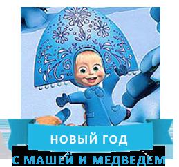 Сценарий Нового года 2019 в детском саду картинки