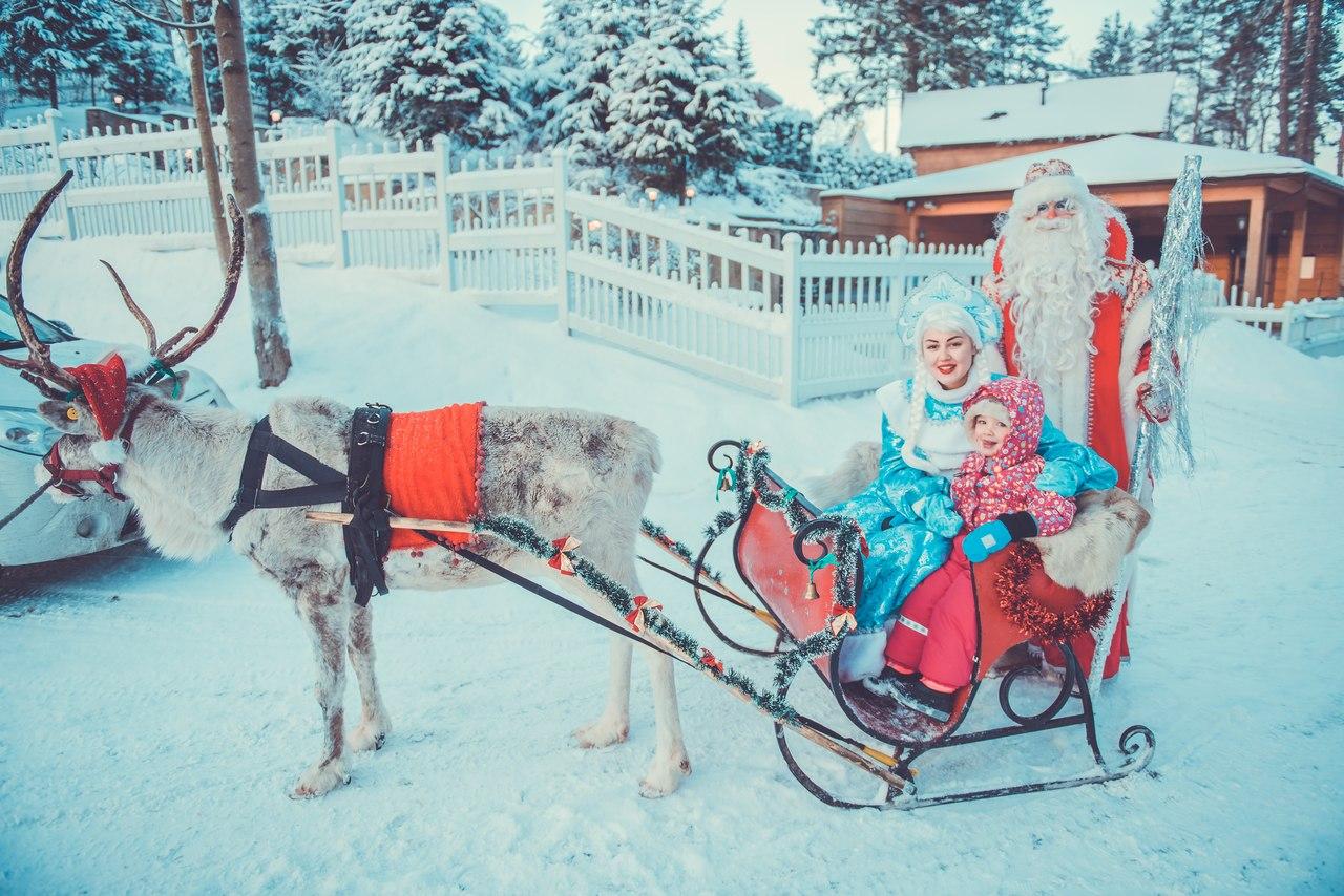 Как Дед мороз и сани иКак занизить